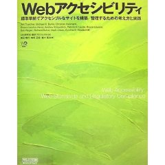 Order in Japanese from Amazon